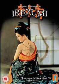 Irezumi - (Import DVD)
