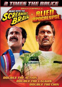 Bruce Campbell E Pack - (Region 1 Import DVD)