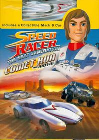 Speed Racer:Next Generation - (Region 1 Import DVD)