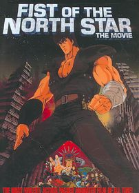 Fist of the North Star:Movie - (Region 1 Import DVD)