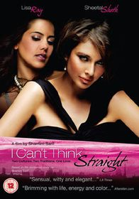 I Can't Think Straight - (Import DVD)