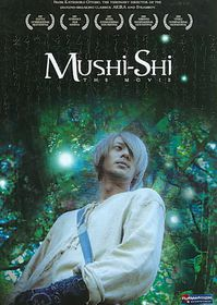 Mushishi - (Region 1 Import DVD)