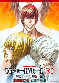 Death Note Re Light 2:L's Successor - (Region 1 Import DVD)
