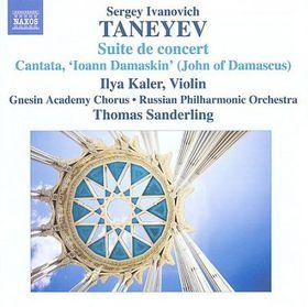 Taneyev: Suite De Concert - Suite De Concert (CD)