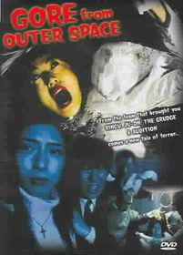 Gore from Outer Space - (Region 1 Import DVD)