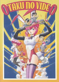 Otaku No Video - (Region 1 Import DVD)