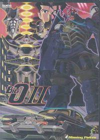 Big O II:Missing Pieces - (Region 1 Import DVD)