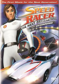 Speed Racer: The Next Generation: The Beginning Vol. 1 (DVD)