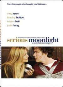 Serious Moonlight (2009) (DVD)