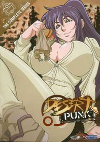 Desert Punk:Viridian Collection 2 - (Region 1 Import DVD)