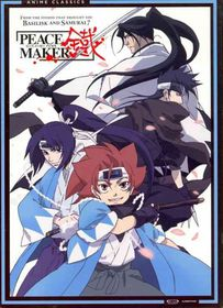 Peacemaker:Complete Series - (Region 1 Import DVD)