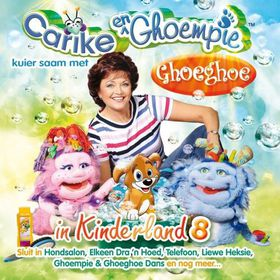 Carike & Ghoempie In Kinderland 8 - Carike & Ghoempie In Kinderland 8 (CD)
