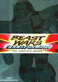 Beast Wars Transformers:Comp Series - (Region 1 Import DVD)